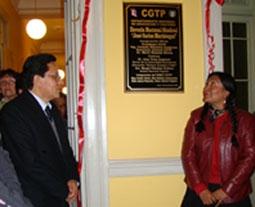 20091126184359-inauguracion.jpg